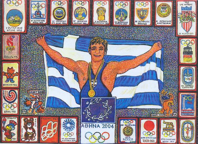 Ολυμπιακοί αγώνες/olympic games 1896-2004&;